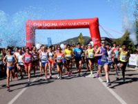 Domus Maria/Cagliari01/05/2015 Domus Maria Chia Laguna Resort -4.Chia Laguna half Marathon - Foto di Giancarlo Colombo/A.G.Giancarlo Colombo